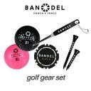 【着後レビューでBANDELグッズ!】BANDEL バンデル GOLF ゴルフ ギアセット ボール/...