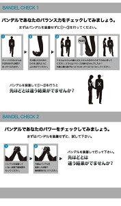 【ポイント10倍】【送料無料】BANDELバンデルリング指輪