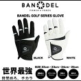 �Х�ǥ�BANDELGOLF�����GLOVE���?�ּ��޺����ѡڥ�ӥ塼��񤤤�����̵���ۡڥݥ����10�ܡ�