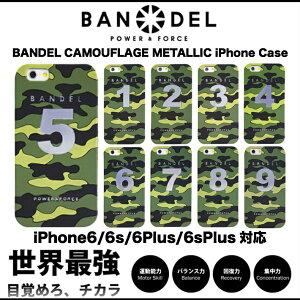 【ポイント10倍】【送料無料】BNADELバンデルiphoneケースカモフラージュナンバーシリーズiPhone6/6s/6Plus/6sPlus対応