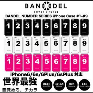 【ポイント10倍】【送料無料】BANDELバンデルiPhoneケースナンバーiPhone6/6s/6Plus/6sPlus対応