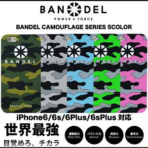 【ポイント10倍】【送料無料】BANDELバンデルiphoneケースカモフラiPhone6/6s/6Plus/6sPlus対応
