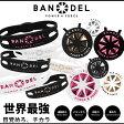 [2点セット] BANDEL バンデル メタリック ネックレス ブレスレット 【ポイント10倍】【送料無料】