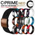 C-PRIME シープライム【正規品】【送料無料】CPRIME NEO NEO THINLINE BURN ブレスレット