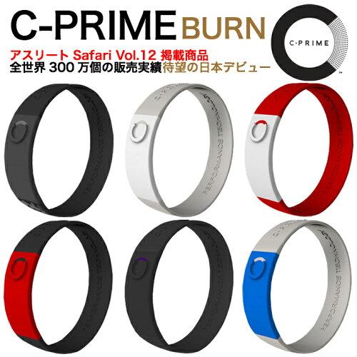 C-PRIME シープライムCPRIME NEO NEO THINLINE BURN ブレスレットバランス ...