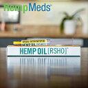 【着後レビューで特典!】Hemp Meds RSHOマックスストレングス スティックタイプ CBD含有量4500mg 45% 内容量10gヘンプメッズ ヘンプシードオイル カンナビジオール サプリメント 高濃度 メディカルグレード ヘンプ 麻