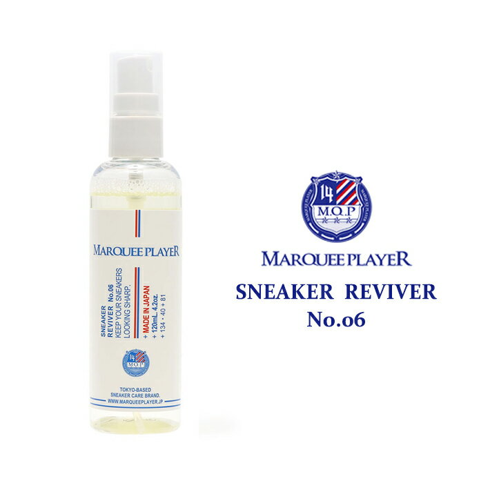 MARQUEE PLAYER マーキープレイヤー SNEKER REVIVER NO.6 靴の消臭スプレー スニーカー 靴 匂い 臭い ブーツ 梅雨 雨の日 汗 湿気画像