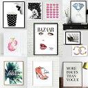 [額セット] アートポスター A4サイズ ART デザイン アートプリ...