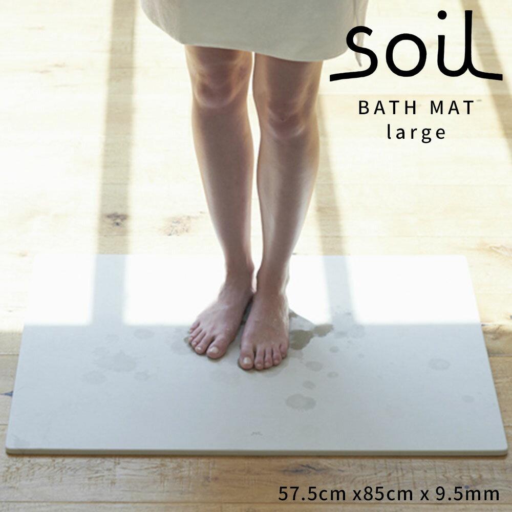 風呂ふた・マット