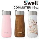 Swell Bottle スウェル COMMUTER コミューター 16oz 470ml 保冷 保温 コーヒー ステンレス ボトル マイボトル プレゼント ギフト オフィス ジム アウトドア ドリンクホルダー対応 スウエル