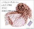 スカーフ シルク100% 大判 ストール マフラー シフォン 【ヒョウ柄(茶)B】茶 レオパード アニマル 豹柄 ブラウン 絹 天然素材 敏感肌 紫外線防止 UV 防寒 コンパクト パーティー ドレス ショール 【Bサイズ:195×65cm】 送料無料 母の日