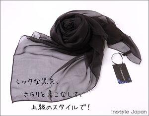 スカーフ/レディース/ストール/シルク100%/パレオ/紫外線防止/日焼け防止/レビューを書いて/プ...