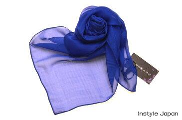 スカーフ シルク100% 大判 ストール マフラー シフォン 【ロイヤルブルー A】 Royal Blue キングスブルー 瑠璃 青 紺 ネイビーブルー 絹 天然素材 敏感肌 紫外線防止 UV 防寒 コンパクト パーティー ドレス 【Aサイズ:245×135cm】 敬老の日 ギフト