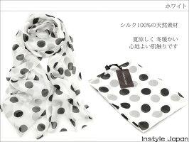 上質シルクホワイトドットスカーフ