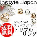 スカーフリング スカーフクリップ シンプル 【トリプルリング】 スカー...
