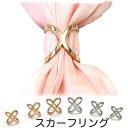 【P5倍!】スカーフリング クロスオーバー アクセサリー スカーフ ストール アクセント シンプル  ...