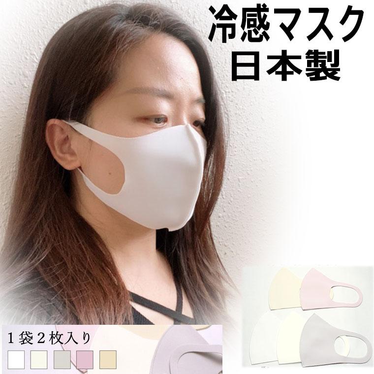 用 製 マスク 夏 楽天 日本 【楽天市場】マスク 日本製