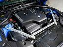 BMW Z4(G29)用 ストラットプレート 品番:CSRB-B204
