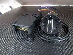 VW UP/POLO(6R)/THE BEETLEオーナーなら絶対ほしいアイテム登場!!煩わしいライト操作を解消...