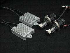 【VW UP!専用HIDキットヘッドライト用】35WHID6000k H4ハイロー切り替えキット【送料無料】【V...