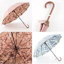 【長傘】【レディース】傘 12本骨 裏花 浮柄 ジャンプ傘