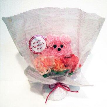 【母の日】【アレンジメント】アレンジフラワー ブーケ プードル ライトピンク