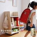 ランドセル新入学ラック子供部屋キッズ収納リビングワゴンおすすめ通販ILR-3421『KidsSchoolbagRackSlim-stella-』【送料:北海道1000円・沖縄・離島は別途運賃かかります】