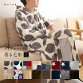 mofuaプレミアムマイクロファイバー着る毛布フード付(ルームウェア)【Mサイズ】【送料無料】※代引手配できません【北海道600円・沖縄・離島は別途運賃かかります】