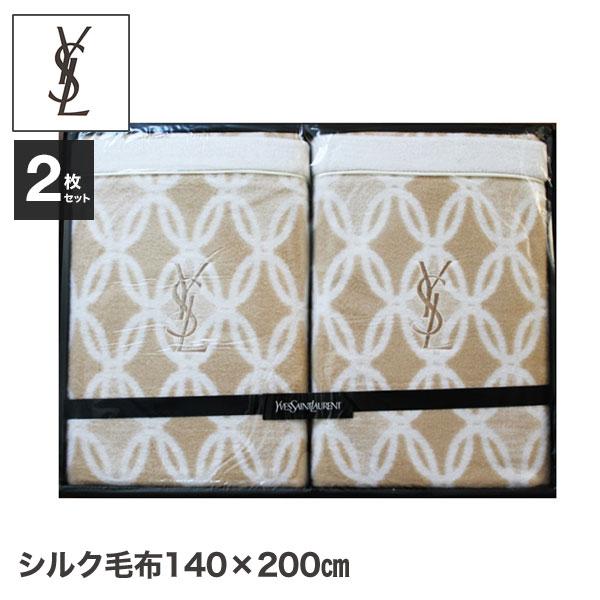 イヴサンローラン シルク毛布2枚セット【送料無料】【あす楽】