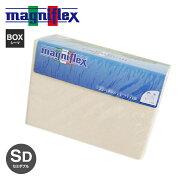 マニフレックスパイルボックスシーツセミダブルサイズ