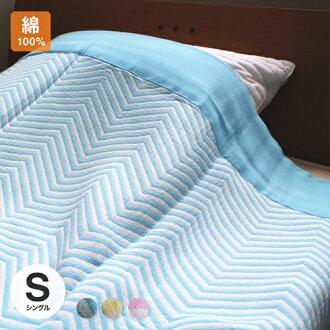 單 / 棉毯棉毯棉 100%棉毯夏天棉毯夏天棉毯軟