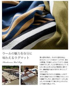 インドウール手織りストライプ(WR800)90×130cm【送料無料】