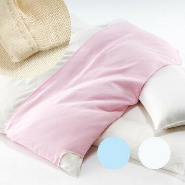 【西川産業】衿カバー[二重ガーゼ]布団の汚れが気になる方へ♪《シングル》