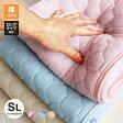 タオル地敷パット/シングルロング対応の敷きパッド/綿100%パイルパッドシーツ