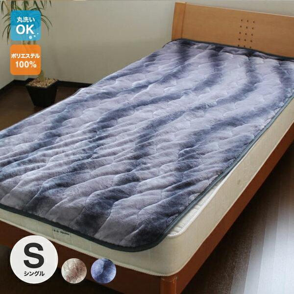 寝具, ベッドパッド・敷きパッド ()()
