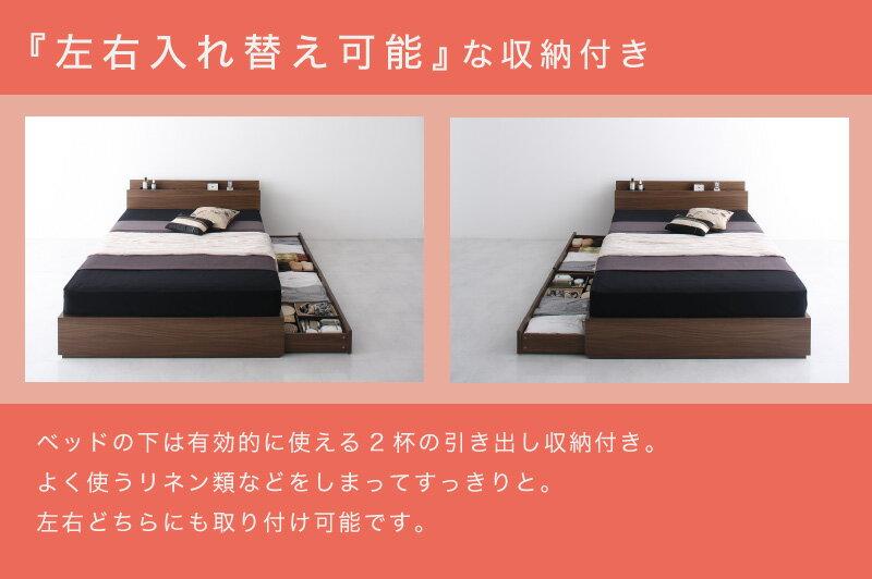 ロングセラー 人気 ベッド ベッドフレーム マットレス付き 収納付き 木製ベッド コンセント付き 収納ベッド 引き出し付きベッド ウォルナットブラウン 国産カバーポケットコイルマットレス付き シングル