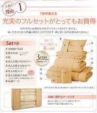 https://image.rakuten.co.jp/intelogue/cabinet/f04/040203000_w_91_wg_01.jpg
