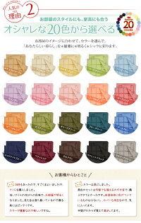 【送料無料】3年保証新20色羽根布団8点セットベッドタイプ&和タイプキング10点セット