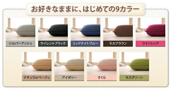 9色から選べるシンサレート入り布団8点セットプレミアム敷布団タイプ極厚ボリュームタイプシングル8点セット