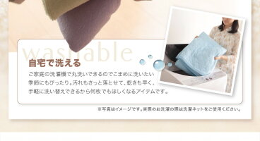 【送料無料】20色から選べる!ザブザブ洗えて気持ちいい!コットンタオルのパッド・シーツパッド一体型ボックスシーツシングル