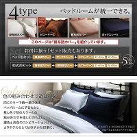 【送料無料】9色から選べるホテルスタイルストライプサテンカバーリング掛け布団カバーシングル