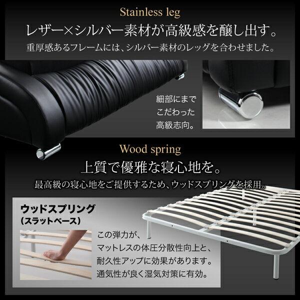 ベッド ベット ダブル クイーン D Q ベッドフレーム マットレス付 背もたれ ヘッドレスト 高級 レザー 高級感 おしゃれ スタイリッシュ エレガント シック デザイン ブラック ホワイト 黒 白 ウッドスプリング ローベッド フロアベッド 耐久性 傷防止