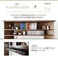 【送料無料】大型テレビ対応ハイタイプコーナーテレビボードシティアングル