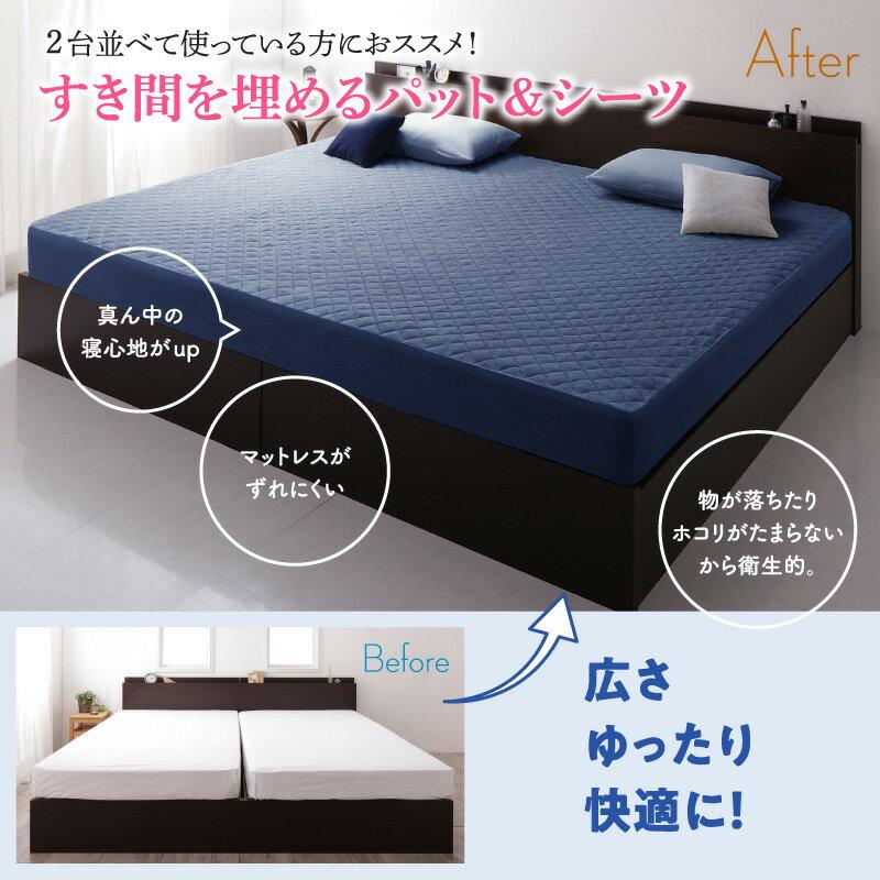 2台を包むファミリーサイズ 年中快適100%コットンタオルのパッド・シーツ ベッド用ボックスシーツ ワイドK240