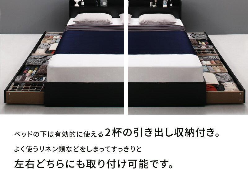 【P5倍★7/5 20:00~23:59限定】 ロングセラー 人気 ベッド ベッドフレーム 収納付き 木製ベッド コンセント付き 収納ベッド 引き出し付きベッド ナチュラル ブラウン ブラック ホワイト シャビーナチュラル グレー ベッドフレームのみ セミダブル