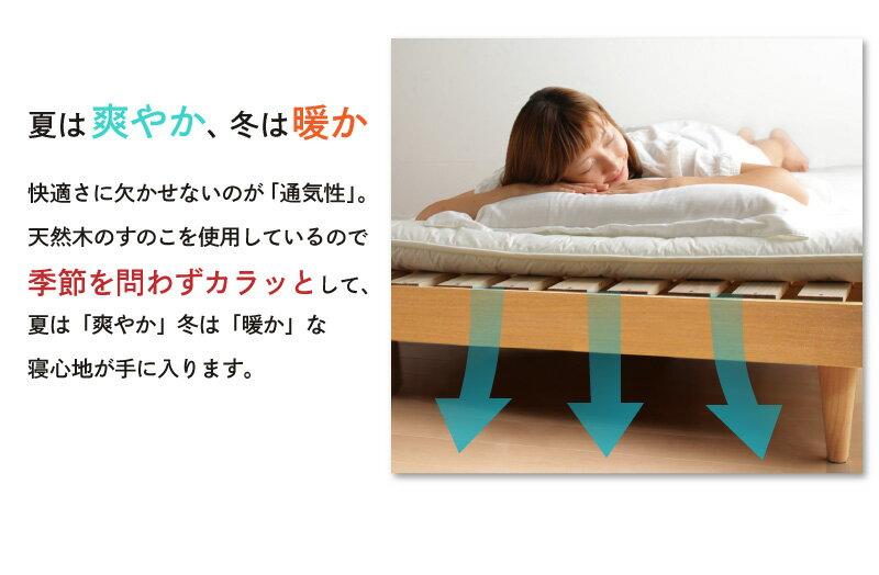 ロングセラー おしゃれ すのこ ダブル ダブルベッド マットレス マットレス付き ベッド下 マットレスベッド マットレス付きベッド 北欧 ナチュラル モダン 並べて 並べる 2台 二台 木製 木製ベッド 棚付き プレミアムボンネルコイルマットレス付き