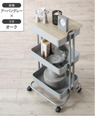 取り外し可能な天板付きでサイドテーブルにもなる!軽量&カラー豊富なキッチンワゴン