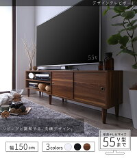 デザイン引戸テレビボード