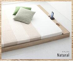 ベッド棚コンセント付きロータイプレギュラーボンネルコイルマットレスセミダブル