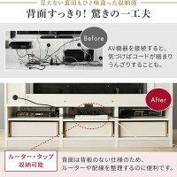 【送料無料】テレビ台ハイタイプ50インチ/1906_01